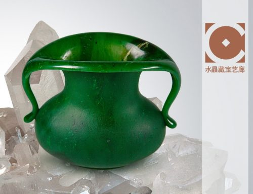 World Jade Symposium & Annual Sale